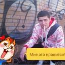 Фото некит