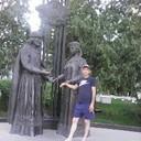 Сайт знакомств с мужчинами Батайск