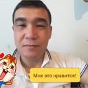 Фото Meirambek