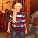 Знакомства с парнями Нижнекамск