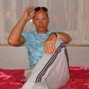 Секс знакомства с парнями Новомосковск