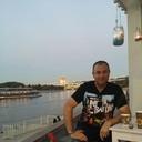 Фото Demir