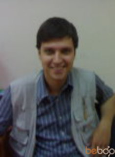 Sergelito