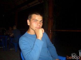 Дмитри