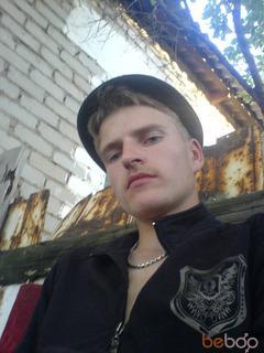 russkiy bob