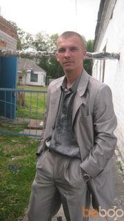 Kyzmich