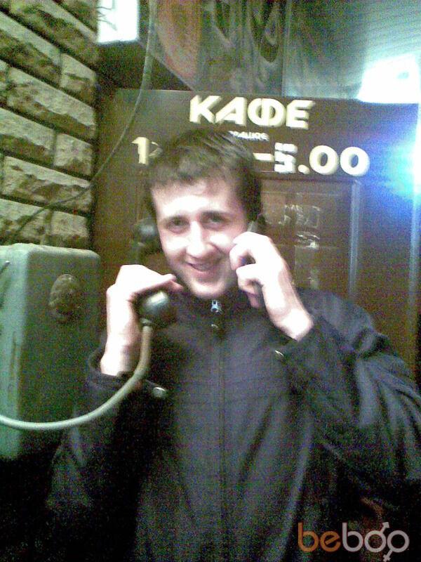 Знакомства Днепропетровск, фото мужчины Serg, 35 лет, познакомится для флирта