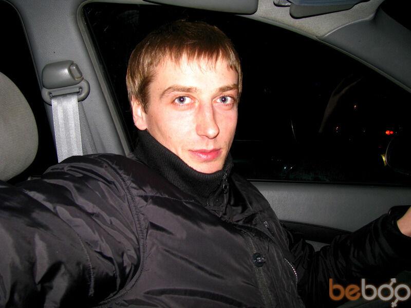 Знакомства Киев, фото мужчины Сержик, 39 лет, познакомится для флирта