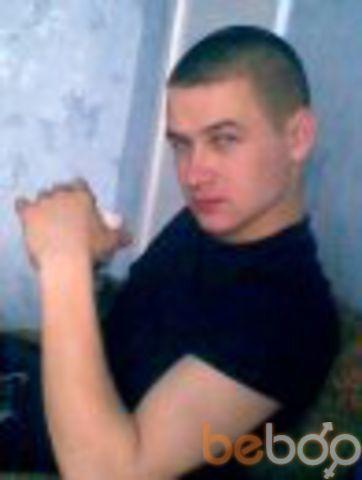 Фото мужчины Dima, Днепропетровск, Украина, 32