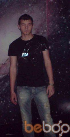 Фото мужчины Orange, Кишинев, Молдова, 28