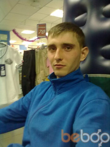 Фото мужчины Жора, Тараз, Казахстан, 27