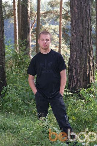 Фото мужчины ботаник, Лепель, Беларусь, 34
