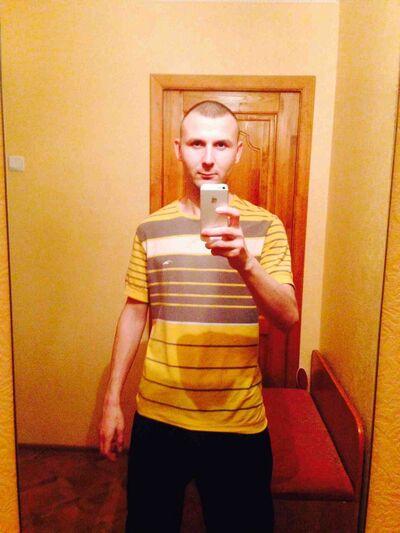 Фото мужчины Никита, Северск, Россия, 31