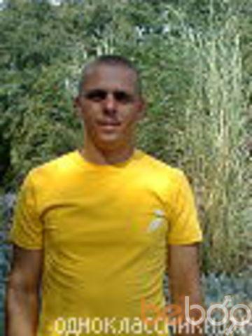 Фото мужчины Волга, Житомир, Украина, 36