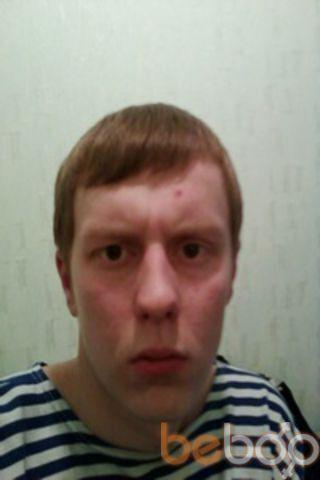 Фото мужчины SHURIC, Курган, Россия, 28