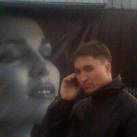 Фото мужчины Сергей, Усть-Каменогорск, Казахстан, 32
