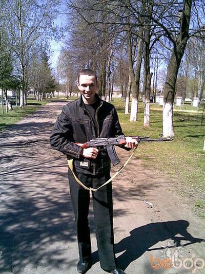 Фото мужчины Andg, Чита, Россия, 34