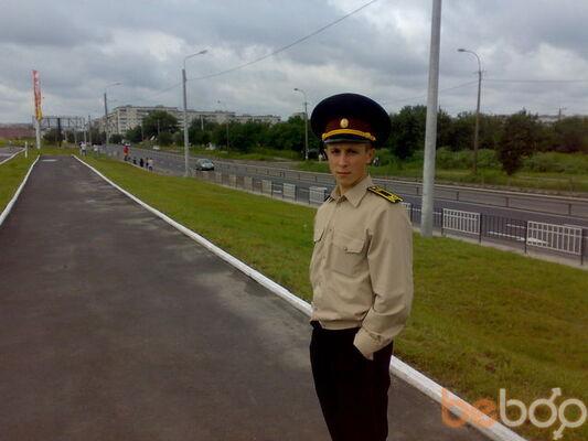 Фото мужчины Виктор, Заречное, Украина, 27