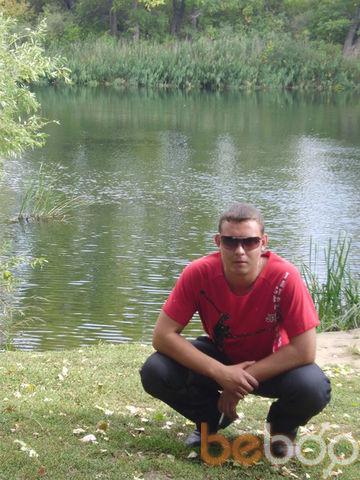 Фото мужчины Leha, Орск, Россия, 26