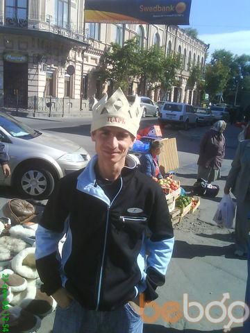 Фото мужчины serega, Кировоград, Украина, 35