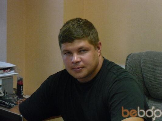 Фото мужчины Strannik1980, Иркутск, Россия, 37