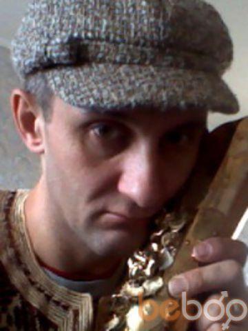 Фото мужчины APOETOZ, Черкассы, Украина, 43