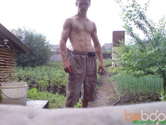 Фото мужчины Noxex, Арзамас, Россия, 33