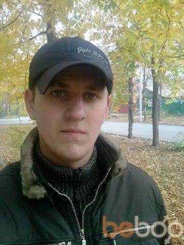 Фото мужчины Dima6170, Шахты, Россия, 29