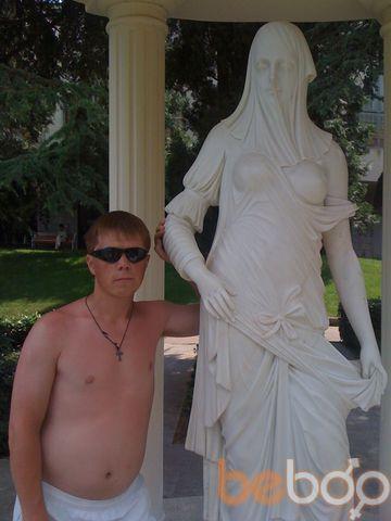 Фото мужчины barbidu, Донецк, Украина, 31