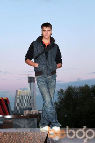 Фото мужчины caspergsh, Москва, Россия, 26