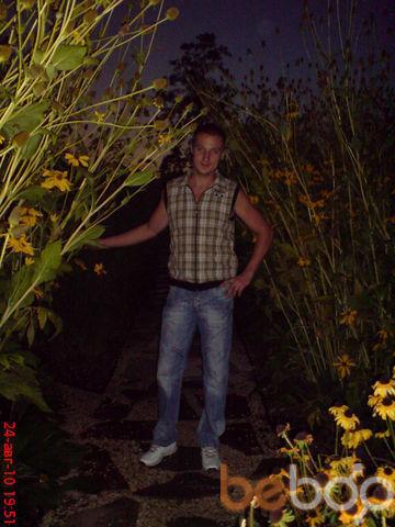 Фото мужчины ZOOMMER5073, Донецк, Украина, 35