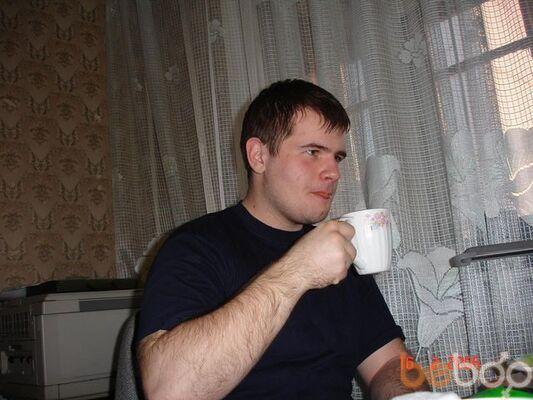 Фото мужчины York, Владивосток, Россия, 37