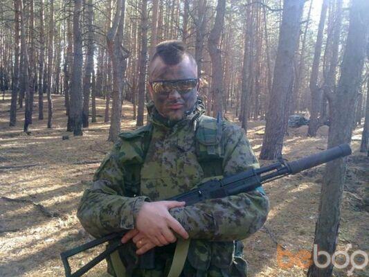 Фото мужчины Сахалин, Тольятти, Россия, 30