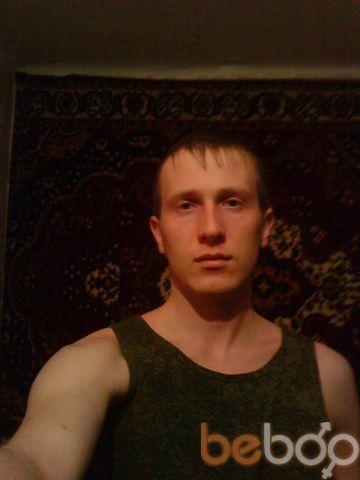 Фото мужчины Pilligrim, Сергиев Посад, Россия, 29