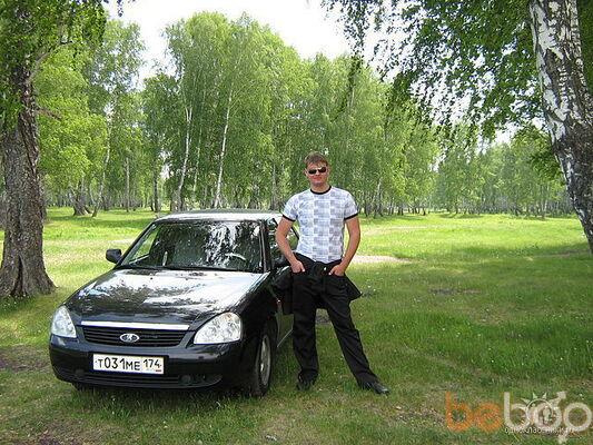 Фото мужчины kot9ra765, Челябинск, Россия, 27