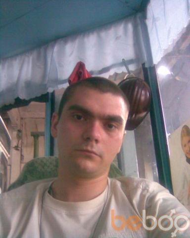 Фото мужчины ruslan, Кировоград, Украина, 29