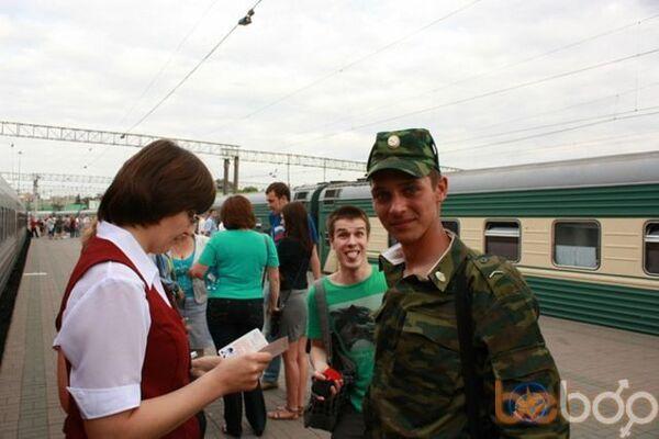 Фото мужчины Diman, Уфа, Россия, 27
