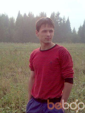 Фото мужчины Sergei, Рыбница, Молдова, 38
