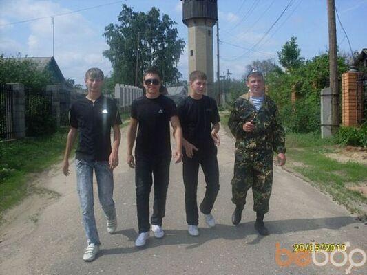 Фото мужчины МЫ ПАРА А ВЫ, Волгоград, Россия, 29