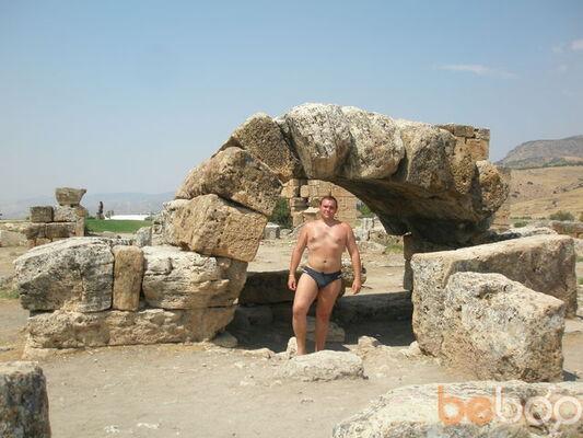 Фото мужчины Vova_3, Киев, Украина, 40