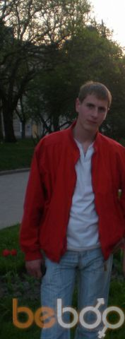 Фото мужчины Dimon4eg, Чернигов, Украина, 27