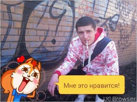 Фото мужчины некит, Светлоград, Россия, 26