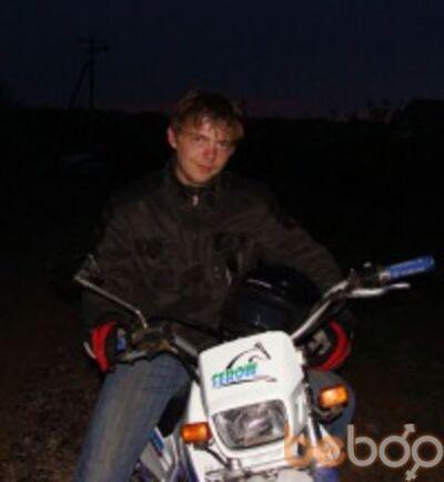 Фото мужчины konctantun, Уфа, Россия, 27