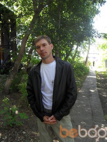 Фото мужчины slava, Ульяновск, Россия, 42