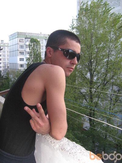 Фото мужчины саня89, Некрасовка, Россия, 27