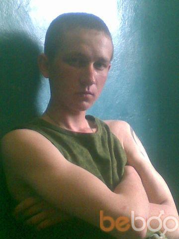 Фото мужчины Shukar, Москва, Россия, 26