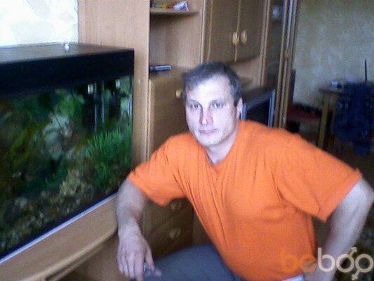 Фото мужчины меченый, Абай, Казахстан, 44