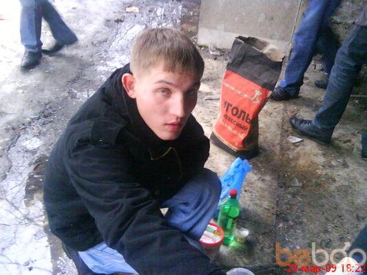 Фото мужчины zoob97, Минск, Беларусь, 33