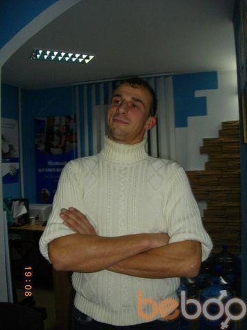 Фото мужчины Dexter03, Чернигов, Украина, 31