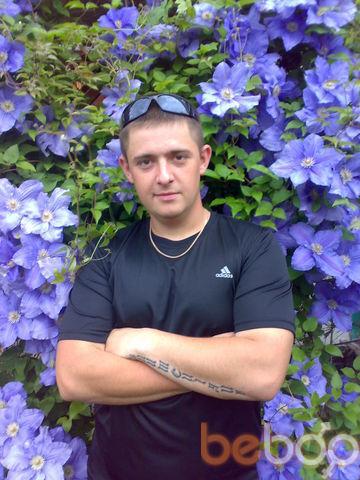 Фото мужчины veek81, Кривой Рог, Украина, 35